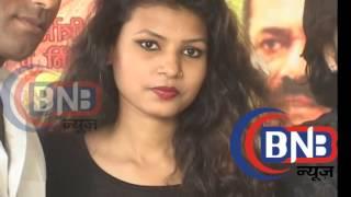 Promotion Of Bhojpuri Film Didi Tera Devar Deewana