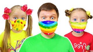 Милли и папа - история для детей про маски и микробы | Wear Your Mask Song