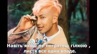 BTS - Dead Leaves UKR SUB/УКРАЇНСЬКІ СУБТИТРИ