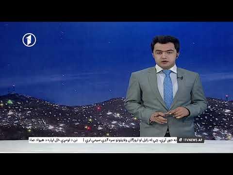 Afghanistan Dari News  23.02.2018 خبرهای افغانستان