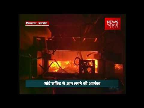 Fire At Walmart Store In Vijayawada, AP