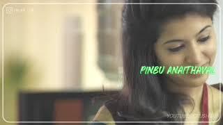 Ennavale💞 Ennai Pirithadhu Yeno💔 Tamil whatsapp status💗 tamil love failure