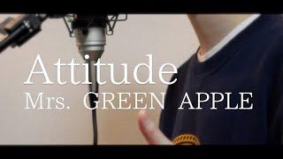 Attitude / Mrs. GREEN APPLE(full covered by オカムラーン)
