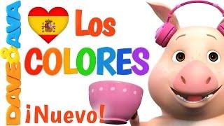 🌈 Сanciones Infantiles | La Canción de los Colores| Canciones Infantiles en Español de Dave y Ava 🌈