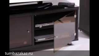 ТВ тумба Полонез мини(Купить тумбу под ТВ Полонез мини на http://tumbazakaz.ru/tv-tumba-polonez-mini . г.Москва, Бизнес Парк