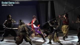 ネルケプランニングは、本日3月4日より、ミュージカル『刀剣乱舞』~三...