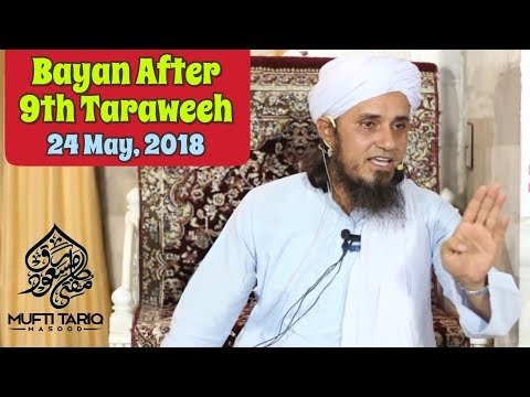 [24 May, 2018] Latest Bayan After 9th Taraweeh By Mufti Tariq Masood Sb