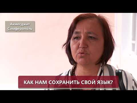 Как нам сохранить русский язык