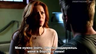 Под Куполом 2 сезон 3 серия — Русское промо