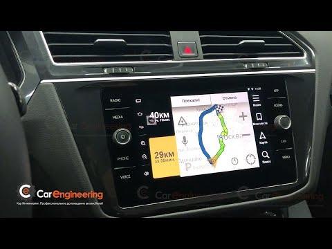 Качественная навигация VW Tiguan 2017, 2018 и 2019