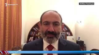 ԼՈՒՐԵՐ 10 00 ¦ ԱՄՆ ը շնորհավորում է Հայաստանի ժողովրդին ընտրությունների առթիվ ¦