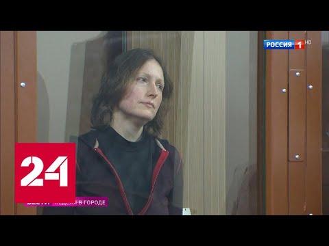 """Духовной женой """"бога Кузи"""" оказалась заслуженная артистка России - Россия 24"""