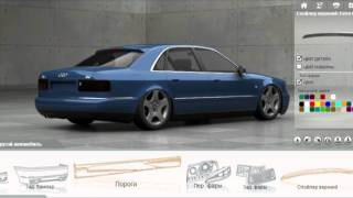 3d tuning audi a8