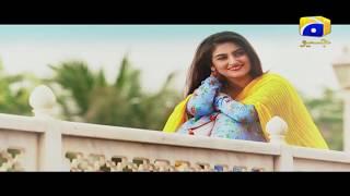 Ramz-e-Ishq   Adapt 01   Meekal Zulfiqar   Hiba Bukhari   Har Pal Geo