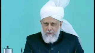 Friday Sermon: 26th June 2009 - Part 2 (Urdu)