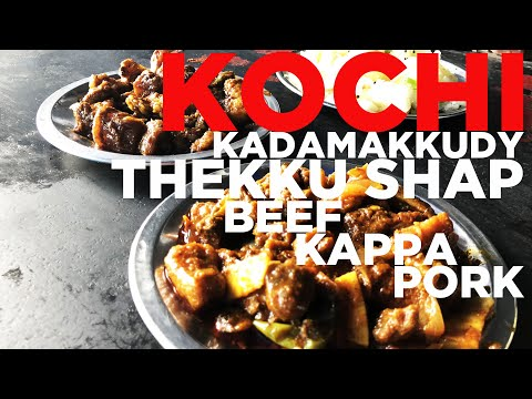 Kadamakkudi Toddy Shop, Kochi