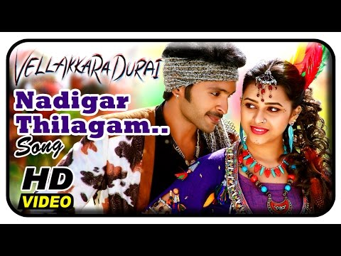 Nadigar Thilagam Video Song | Vellaikaara Durai Tamil Movie | Vikram Prabhu | Sri Divya | D Imman
