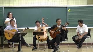 コーヒー ルンバ ~ 品川ギターアンサンブル ~