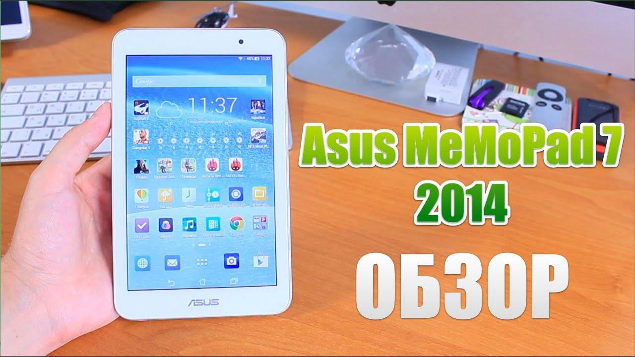 Asus MeMoPad 7 2014 Обзор (ME176CX)