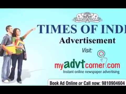 The Times of India Newspaper Advertisement Rates, Rate Card Online, Tariff
