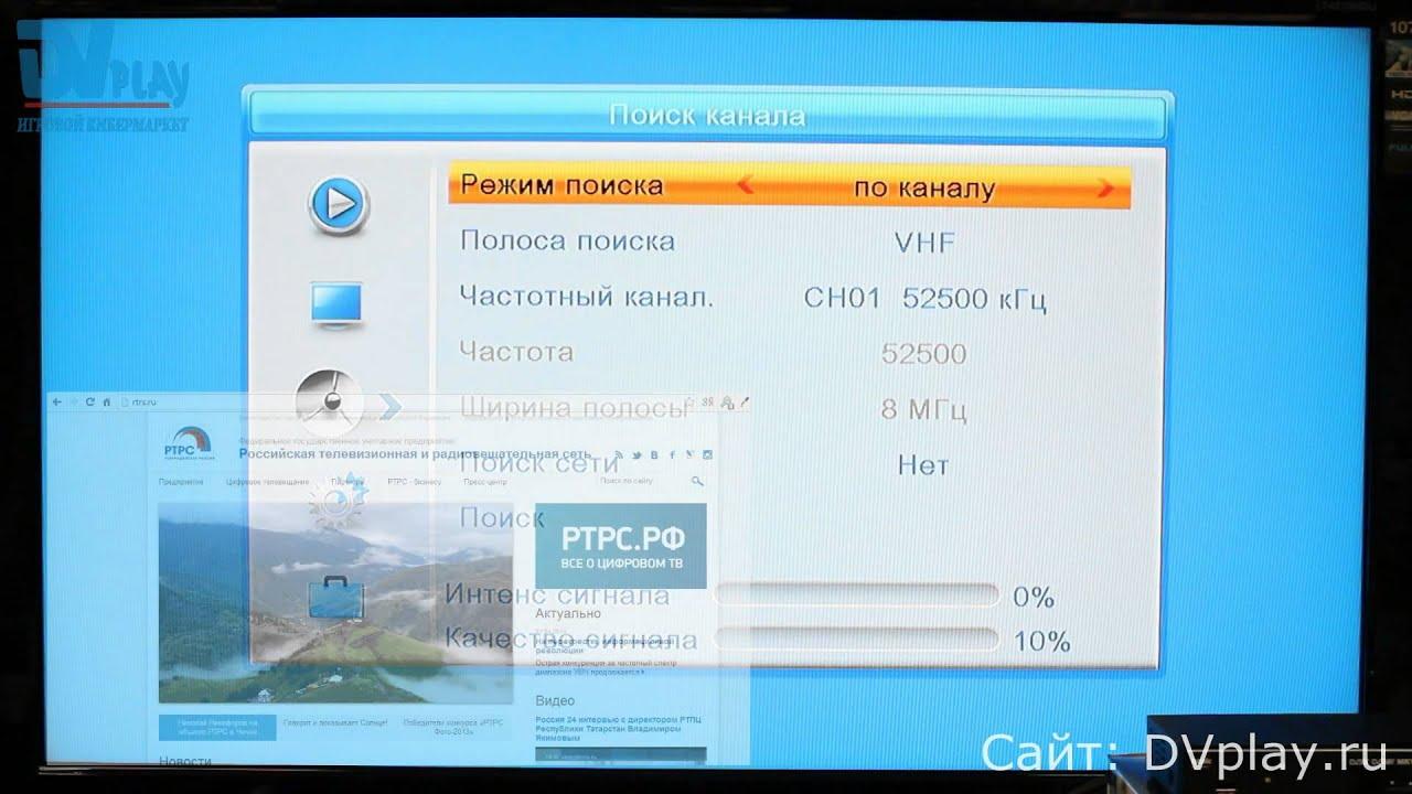 DVB-T2 ресивер (тюнер) Т2 Romsat T2200 - обзор и настройка - YouTube