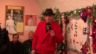 曲名 炎の花(ほのおのはな) 唄 大野ゆうじ 作詞 仁実アキラ 作曲 中島...
