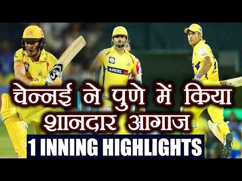 IPL 2018 CSK Vs RR: Rajasthan Royals need 205 to beat Chennai, 1st inning Highlight   वनइंडिया हिंदी