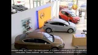 видео Автокредит на подержанный автомобиль от Сбербанка