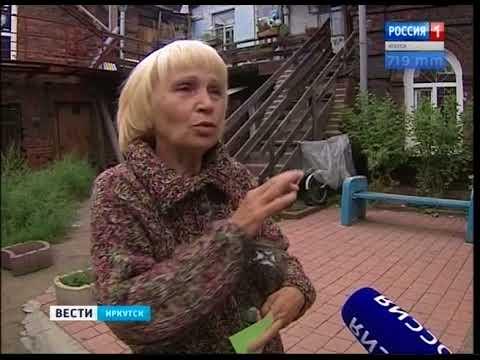 Дело труба  Жители двух домов на лице Карла Маркса в Иркутске уже третий месяц без воды