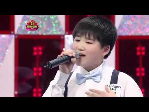 star king got7 eng sub
