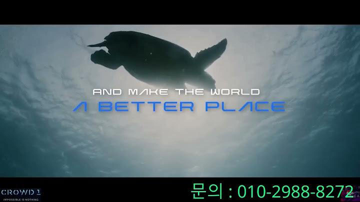 PLANET IX 공식 티저 영상 & earth2  어스2