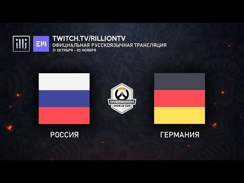 [RU_OWWC2019] Россия против