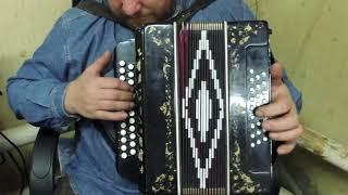 РАЗБОРЫ! Прощание славянки! Гармонь! Как играть и петь!!!