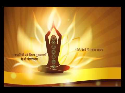 World Celebrates Yoga Day (TVC 1)
