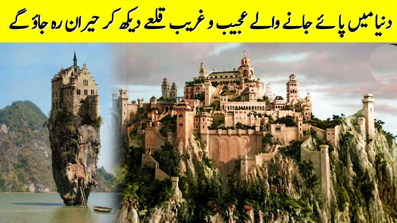 Biggest Castles And Palaces of The World | دنیا کے سب سے بڑے اور حیرت انگیز قلعہ