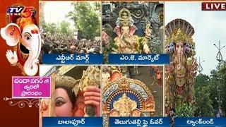 ఖైరతాబాద్ మహా గణపతి శోభాయాత్ర | Ganesh Nimarjanam Scenes 2018 | TV5 News