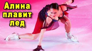 Алина Загитова растопила лед своим выступлением на шоу спящая красавица