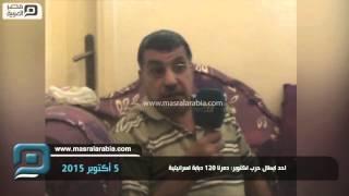مصر العربية | احد ابطال حرب اكتوبر: دمرنا 120 دبابة اسرائيلية
