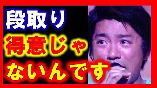 【衝撃】「VS嵐」も打ち切り対象へ!ジャニーズと決別しフジテレビと新...