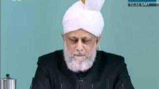 Friday Sermon 28th  October 2011 (Urdu)