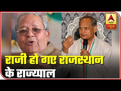Rajasthan Politics: After Governor's Nod, Will Cards Turn The 'Gehlot Way'? | ABP News