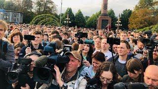 Акция на улицах Москвы: «За право на выбор!» / LIVE 15.07.19