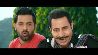 Binnu Dhillon Most Popular Comedy Movie 2019 | Latest Comedy Movie 2019