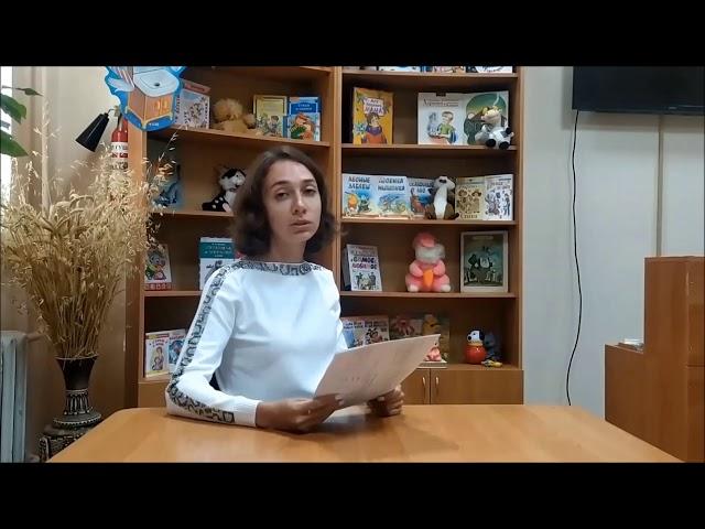 Изображение предпросмотра прочтения – «Паукова Николь и Элина Терехова» читает произведение «Письмо к женщине» С.А.Есенина