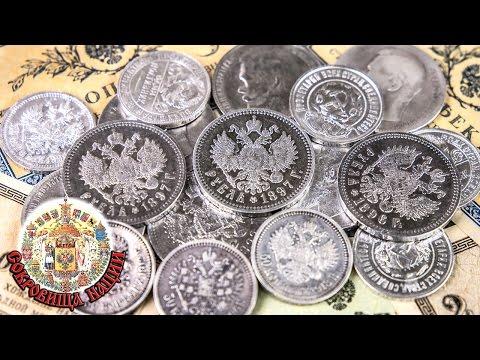 серебряные монеты Австралии МОНЕТЫ