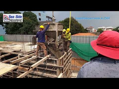 EP6 โครงการ  De Bua Hotle Pattaya