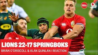 LIONS 22 - 17 SOUTH AFRICA | Post-match reaction | Brian O'Driscoll & Alan Quinlan screenshot 1