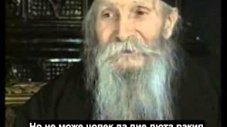 Старец Тадей - част 4