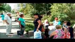 В Лисичанске пенсионеры выбирают партию сахара