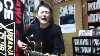 居場所 矢沢永吉 弾き語りカバー